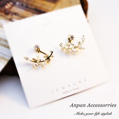 【ANPAN愛扮】韓南大門氣質金枝葉亮鑽耳釘式耳環