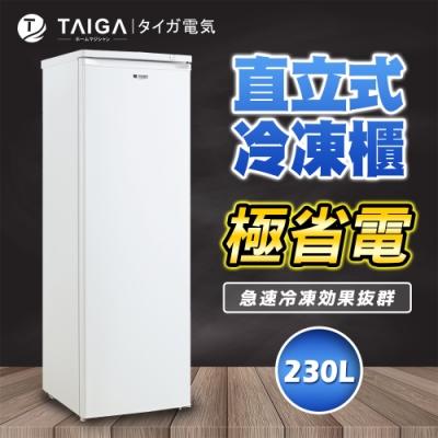 日本TAIGA 230L直立式冷凍櫃(全新福利品)