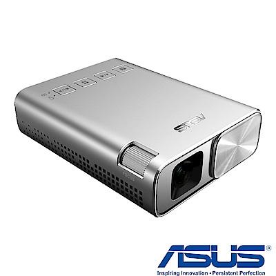 福利品-ASUS ZenBeam E1掌上式超短焦行動電源LED投影機