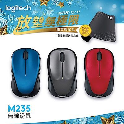 羅技 無線滑鼠M235-三色選