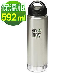 美國Klean Kanteen 寬口保溫瓶592ml 原鋼色 (環狀鋼蓋)