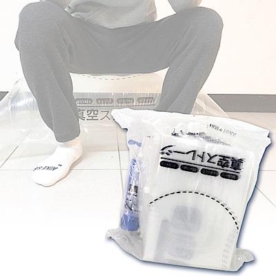 ANDYMAY2 高品質真空壓縮袋/24件組/1入/真空收納袋