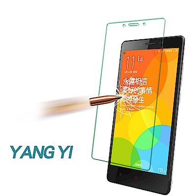 YANGYI 揚邑 紅米 Note 4 防爆抗刮9H鋼化玻璃保護貼膜