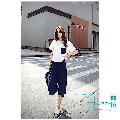 【Hera 赫拉】短袖上衣+七分闊腿褲兩件套裝(白+藍)