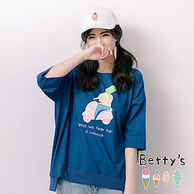 betty's貝蒂思 夏日騎車兜風寬版T-shirt(深藍)