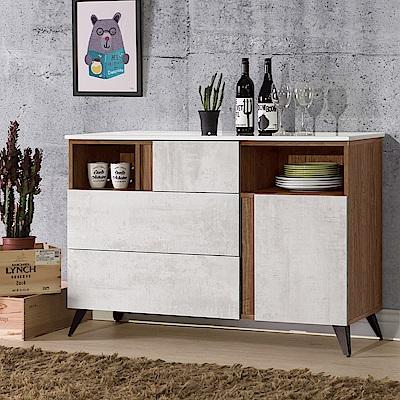 H&D 緹諾4尺餐櫃