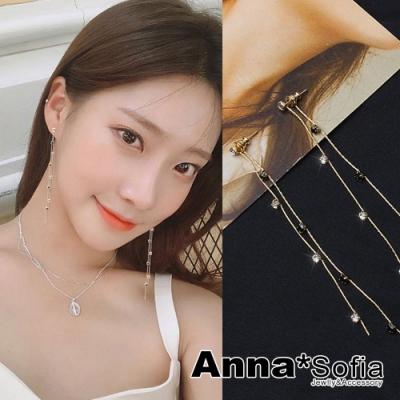 【3件5折】AnnaSofia 點曳雙色鑽 長型後掛墬耳針耳環(金系)
