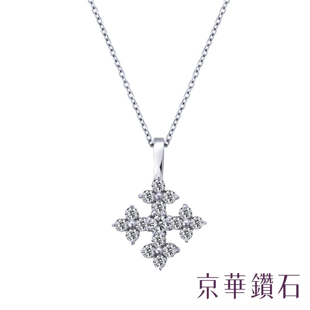 京華鑽石 光芒 0.20克拉 18K鑽石項鍊