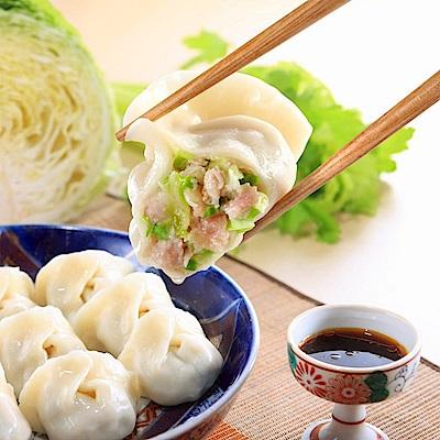 餃子樂韭菜餃40顆+高麗菜餃40顆+冷凍牛肉牛肚x1包+黃金腐乳泡菜1包
