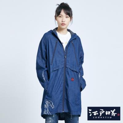 EDO KATSU江戶勝 牛仔長版外套-中性-原藍色