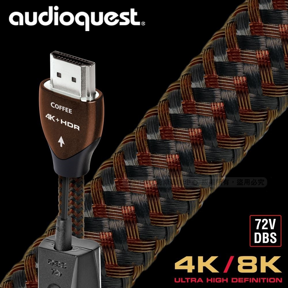 AudioQuest Coffee HDMI影音傳輸線 - 2m