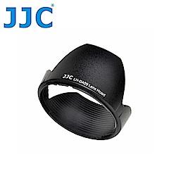 JJC副廠Tamron DA09遮光罩