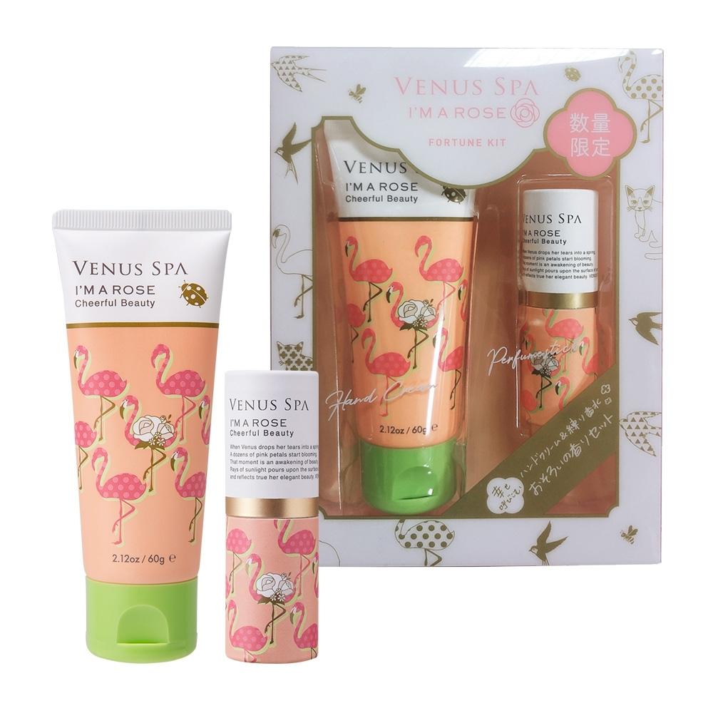 VENUS SPA 甜美系女孩香氛禮盒-護手霜60ml+香氛膏5g