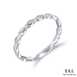 Daily Luxe 鉑金鑽石戒指