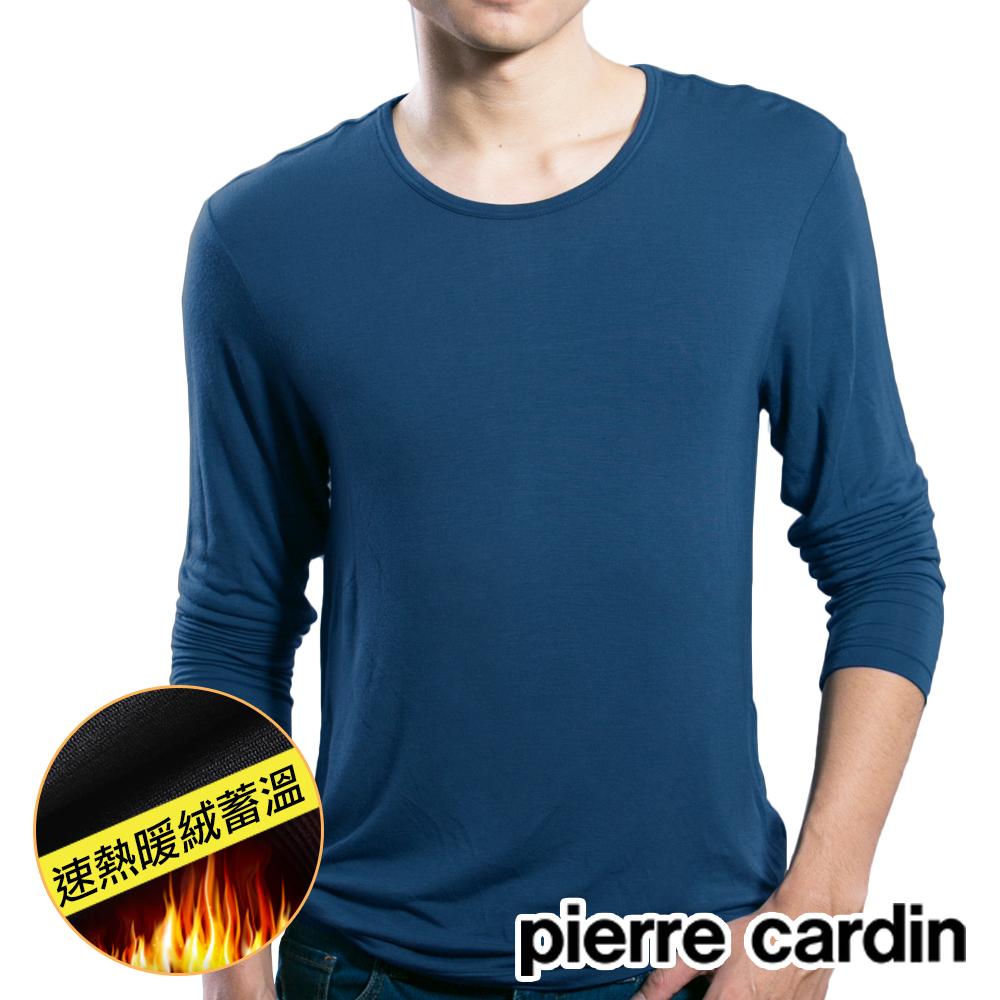Pierre Cardin 皮爾卡登 保暖速熱蓄溫圓領長袖衫_寶藍