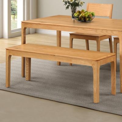 Boden-菲亞4尺全實木長凳/雙人椅/長椅/床尾椅/穿鞋椅-120x40x45cm