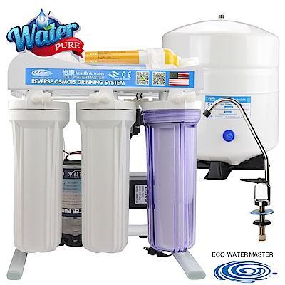 怡康 單純麥飯石六道櫥下型 RO淨水機-RO 630 -F