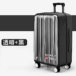 PUSH!旅遊用品彈力PVC免拆卸防水行李箱保護套S64黑28吋