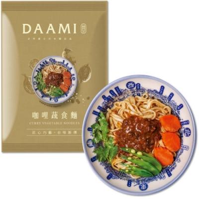 度小月DAAMI-乾拌麵系列咖哩蔬食麵(五辛素、奶素)150g