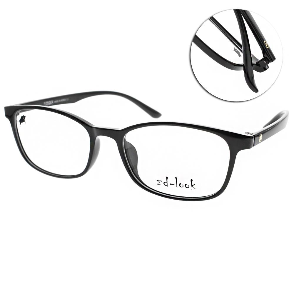 12星座系列 抗藍光護眼眼鏡/共12星座 #HD-D308