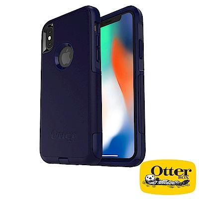 OtterBox iPhoneX通勤者系列保護殼-深藍
