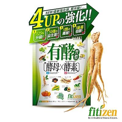 Fitizen-有酵習慣-117粒-包