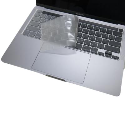 EZstick APPLE MacBook Pro 13 2020年 A2289 專用 奈米銀抗菌 TPU 鍵盤膜