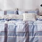 戀家小舖 / 單人床包枕套組  藍格物語  100%精梳棉  活性印染