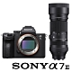SONY A7III (A7M3) 附 SIGMA 100-400mm F5-6.3 DG DN OS (公司貨) 全片幅微單眼相機 五軸防手震 product thumbnail 2