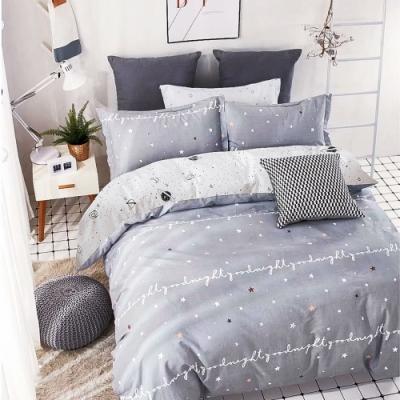 A-ONE 100%純棉-黑白E系列-雙人床包/被套組-夢不落