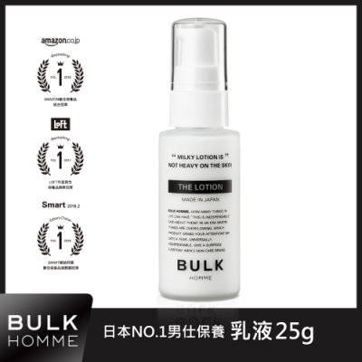 BULK HOMME 本客    THE LOTION 本客 乳液 25g(加價購)