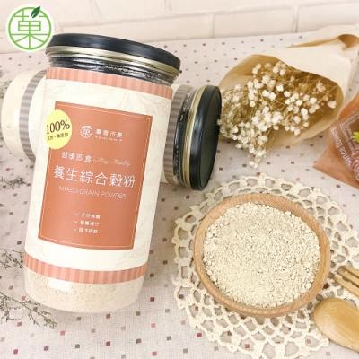 菓青市集 養生綜合穀粉(350g)