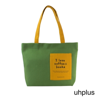 uhplus My Favorite輕托特-閱讀(草綠)