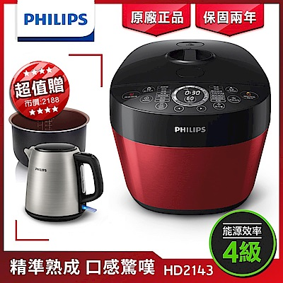 [營養在家吃]優惠組合★飛利浦 PHILIPS 雙重溫控智慧萬用鍋 HD2143