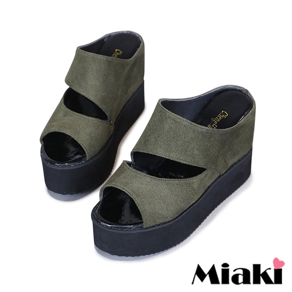 Miaki-楔型鞋韓妞時尚厚底拖鞋-綠