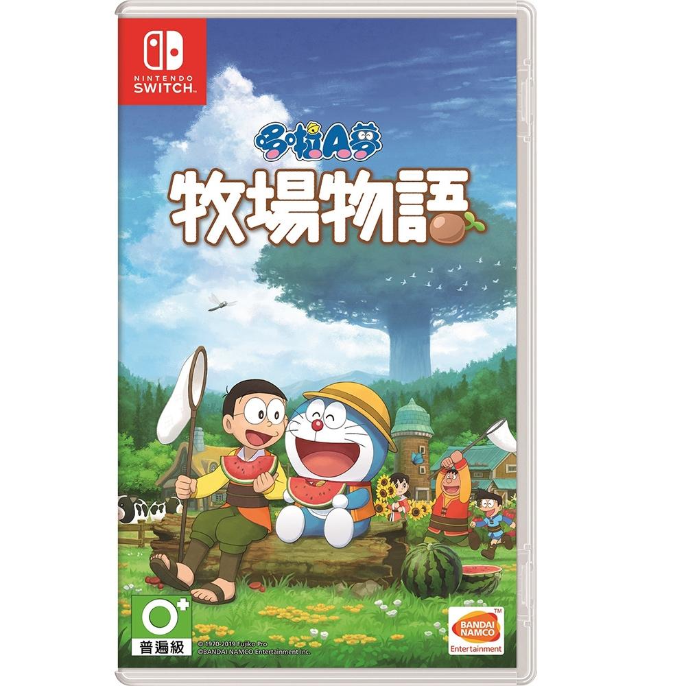 哆啦A夢 牧場物語 NS中文版