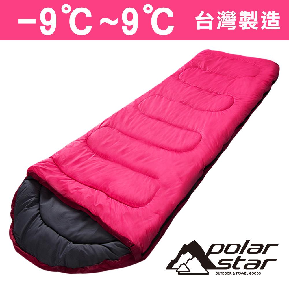 PolarStar 羊毛睡袋 600g『桃紅』P16731 (耐寒度 -9~9°C)
