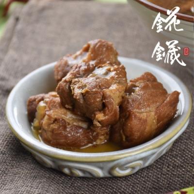 錵鑶-聖凱師CK‧紅燒豬軟骨300g±5%/包,(共5包)