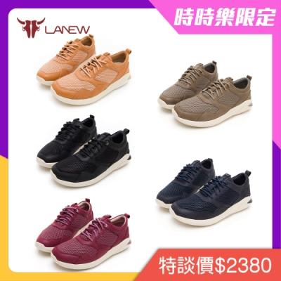 ★時時樂限定★ LA NEW 透氣風暴休閒鞋(男/女5款)