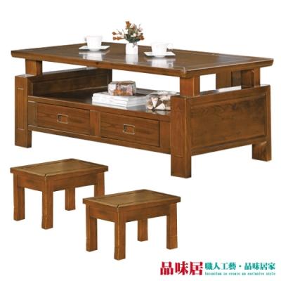 綠活居 賽米普4.7尺實木大茶几(附贈收納椅凳二張)-140x72x58cm免組