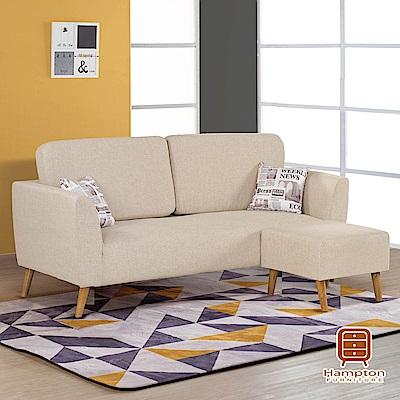 漢妮Hampton尤妮絲系列L型布沙發