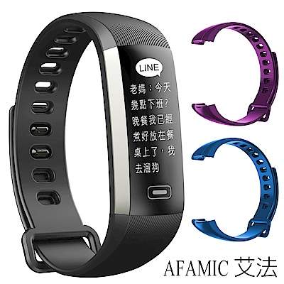 【AFAMIC 艾法】M3藍芽智能心率GPS運動手環(附錶帶)