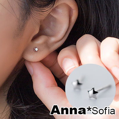 【3件5折】AnnaSofia 超迷你銀星 925銀針耳針耳環(銀系)