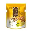 盛香珍 濃厚蜂蜜檸檬脆捲100g