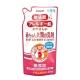 日本品牌【愛兒美Elmie】寶寶用溫和洗衣精 補充包 product thumbnail 1