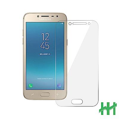 鋼化玻璃保護貼系列 Samsung Galaxy J2 Pro (5吋)