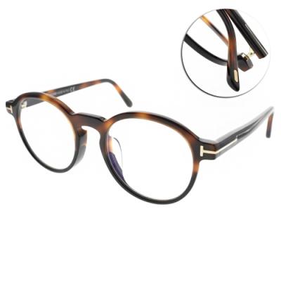 TOM FORD眼鏡 俏皮復古圓框款/棕紅琥珀 #TF5606FB 005