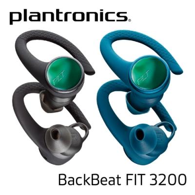 繽特力 Plantronics BackBeat FIT 3200真無線運動音樂耳機