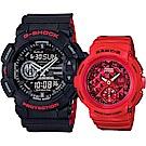 CASIO 卡西歐 重機雙顯情侶手錶 對錶-黑紅