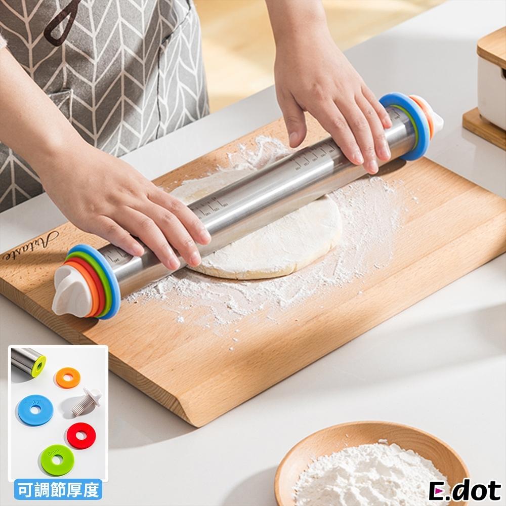 E.dot 可調節厚薄高度不鏽鋼擀麵棍